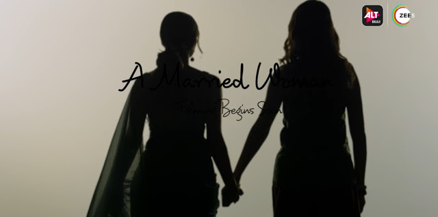 A Married Woman Web Series to be there in 2020